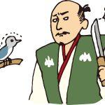 鳴かぬなら~ホトトギスの俳句!信長とか有名ですが他にもある!
